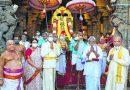 मुख्य न्यायाधीश ने की भगवान वेंकटेश्वर मंदिर में पूजा-अर्चना